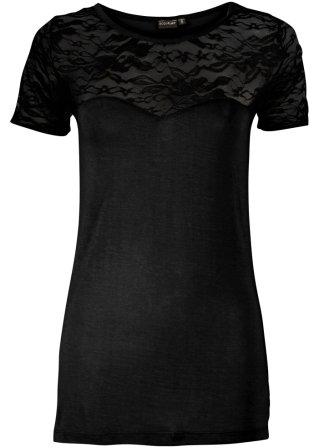 Model ~ Abbigliamento_0c979