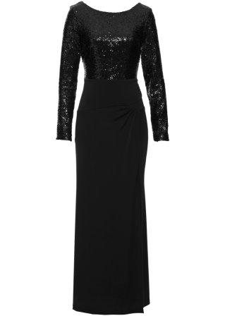 Model ~ Abbigliamento_0c7784