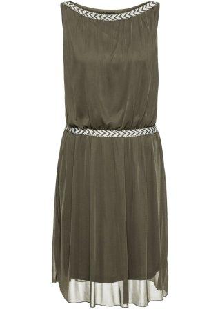 Model ~ Abbigliamento_0c5568