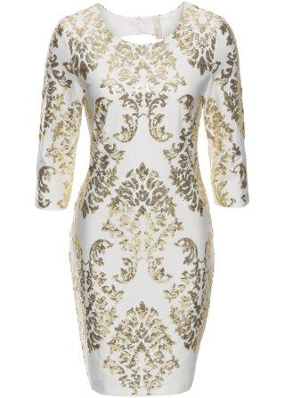 Model ~ Abbigliamento_0c7672