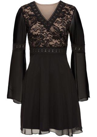 Model ~ Abbigliamento_0c7644