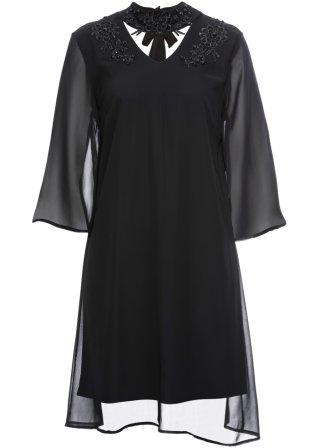 Model ~ Abbigliamento_0c7420