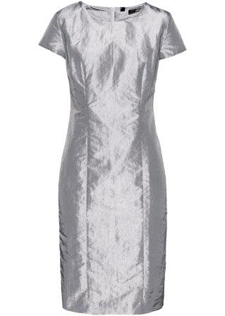 Model ~ Abbigliamento_0c1662
