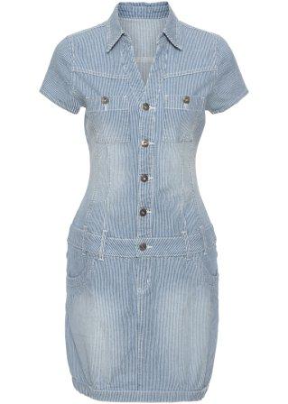 Model ~ Abbigliamento_0c6058