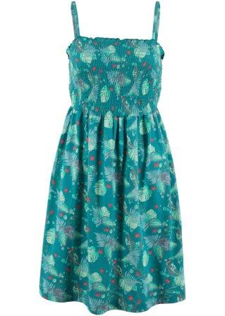 Model ~ Abbigliamento_0c2627