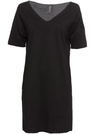 Model ~ Abbigliamento_0c2128