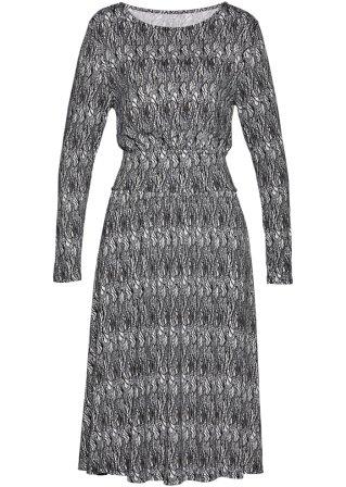 Model ~ Abbigliamento_0c5847