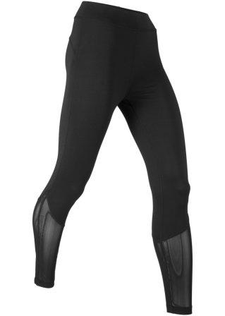 Model ~ Abbigliamento_0c4549
