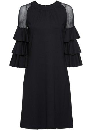Model ~ Abbigliamento_0c6202