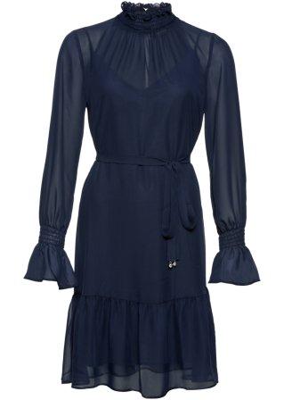 Model ~ Abbigliamento_0c6204
