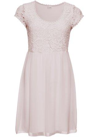 Model ~ Abbigliamento_0c6530