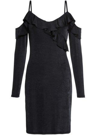 Model ~ Abbigliamento_0c2302