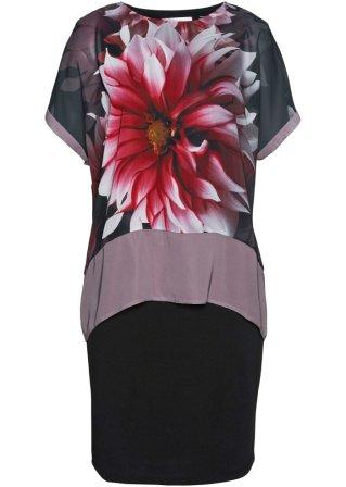 Model ~ Abbigliamento_0c6666