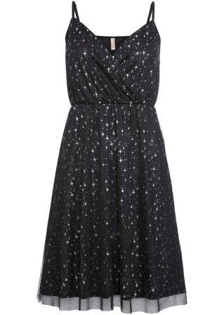 Model ~ Abbigliamento_0c5793