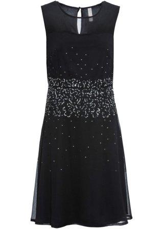 Model ~ Abbigliamento_0c5753