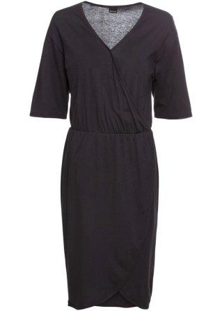 Model ~ Abbigliamento_0c1657