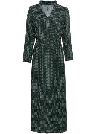 Model ~ Abbigliamento_0c7114