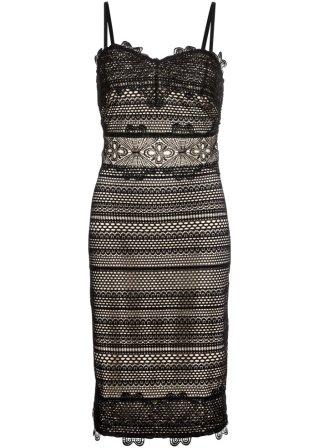 Model ~ Abbigliamento_0c7418
