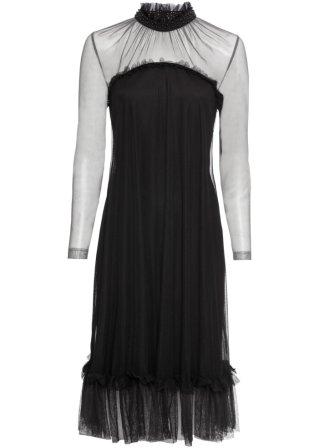 Model~Abbigliamento_a6768