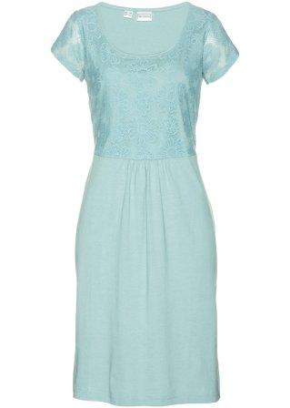 Model ~ Abbigliamento_0c2620