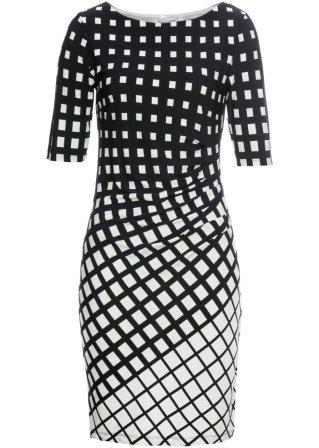 Model ~ Abbigliamento_0c6078