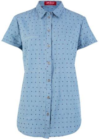 Model ~ Abbigliamento_0c2925