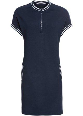 Model ~ Abbigliamento_0c6051