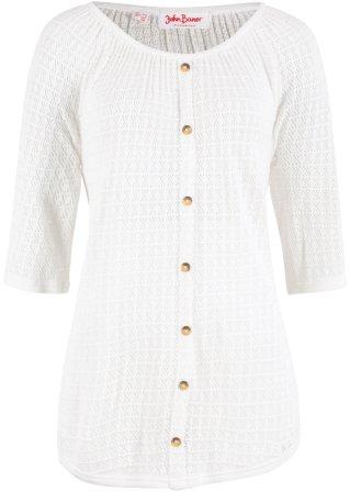 Model ~ Abbigliamento_0c3631
