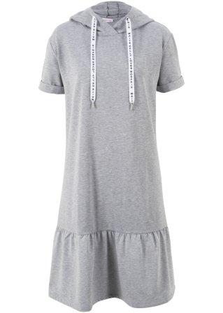 Model ~ Abbigliamento_0c4000