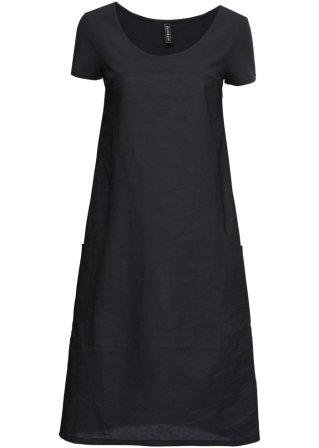 Model ~ Abbigliamento_0c6576