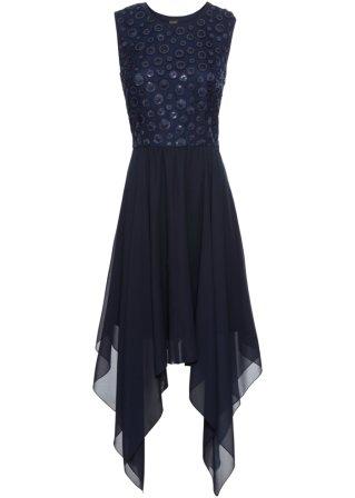 Model ~ Abbigliamento_0c7258