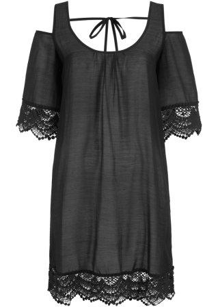 Model ~ Abbigliamento_0c6025