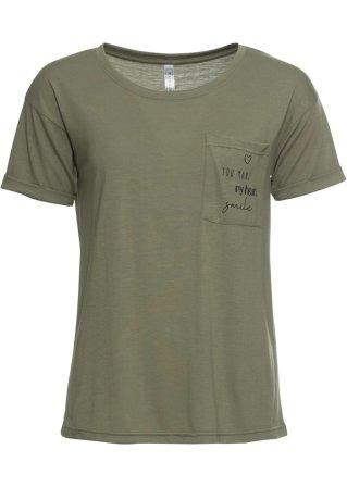 Model ~ Abbigliamento_0c1596