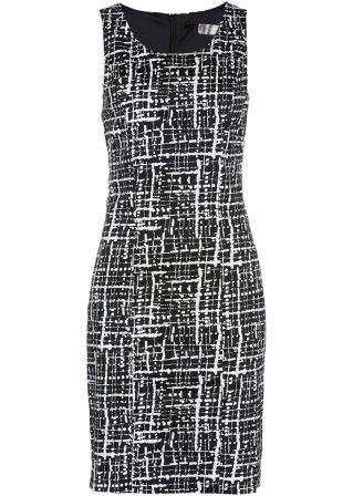 Model ~ Abbigliamento_0c6050
