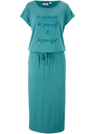 Model ~ Abbigliamento_0c2896