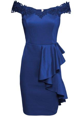 Model ~ Abbigliamento_0c7422
