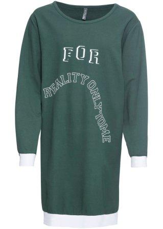 Model ~ Abbigliamento_0c6315