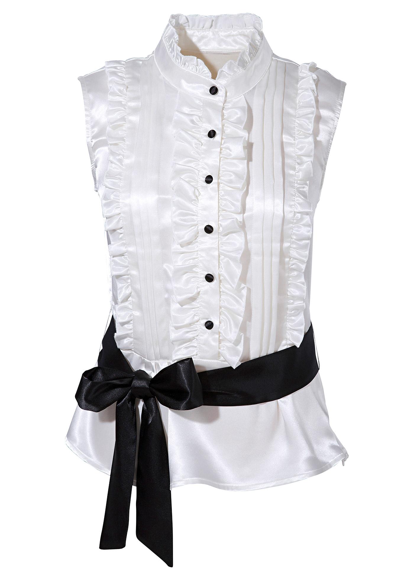 Блузки Белые Для Школы Тула