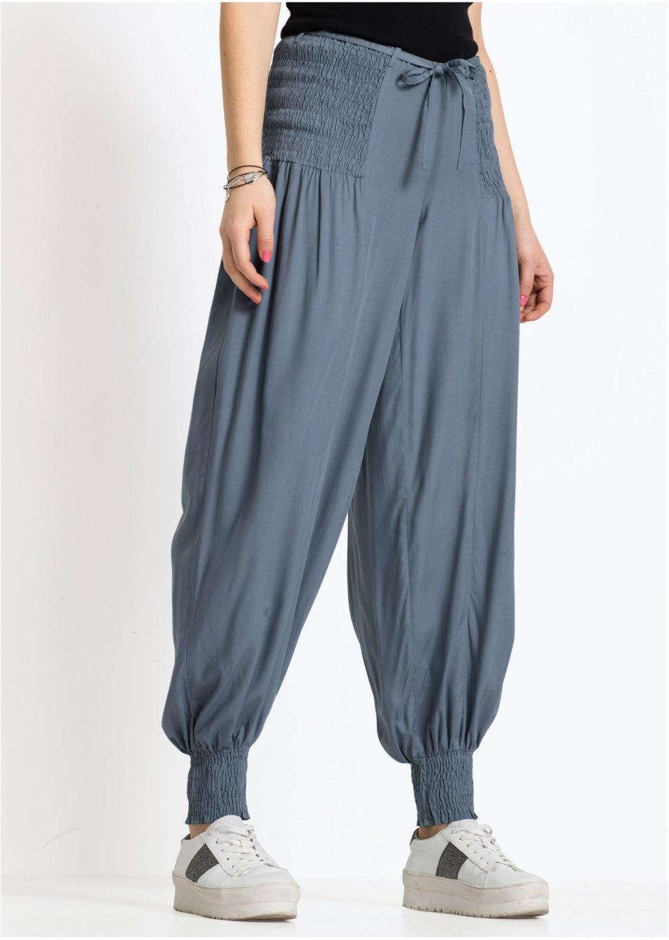 Bonprix Jeans Alla Turca (nero) Rainbow Donna : Vendite
