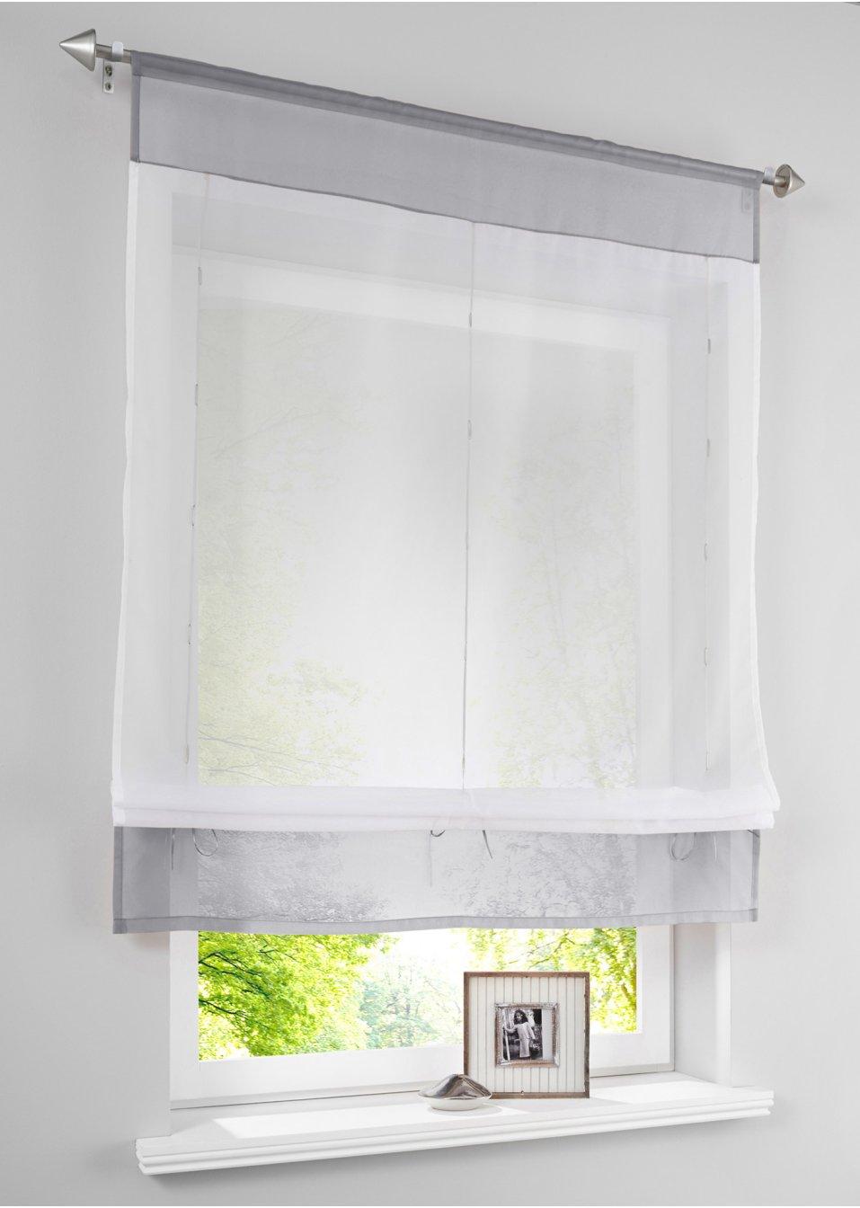 Tenda a pacchetto annika grigio casa - Bonprix tende cucina ...