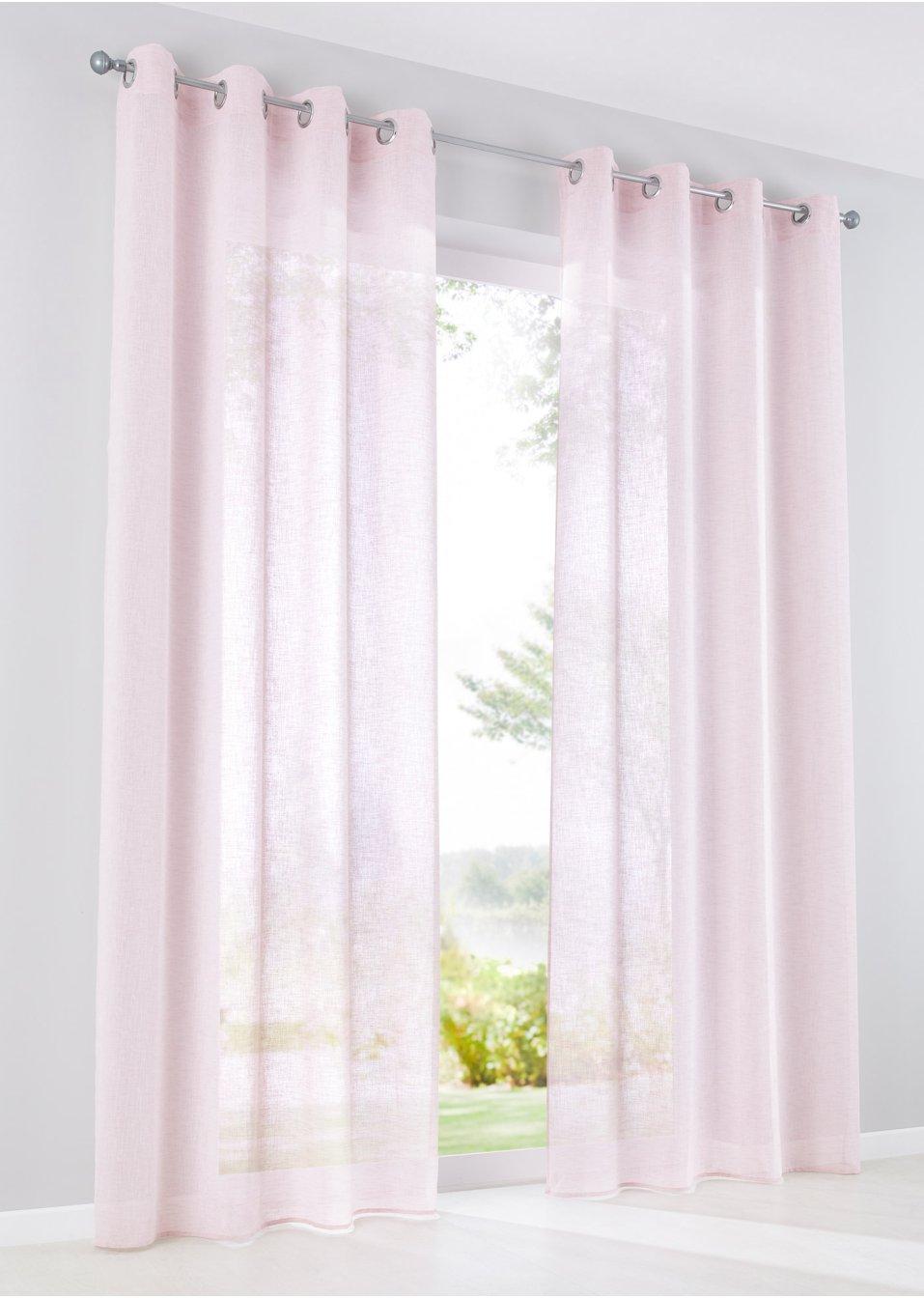 tenda zara pacco da 1 rosa cipria bpc living. Black Bedroom Furniture Sets. Home Design Ideas