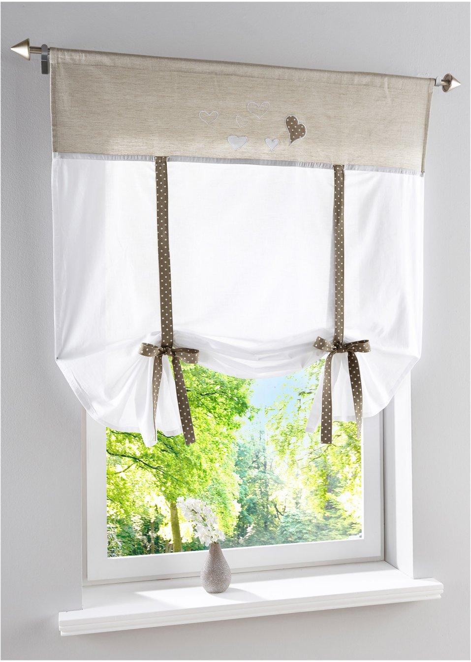Tenda a pacchetto ashley ecru casa - Bonprix casa tende ...