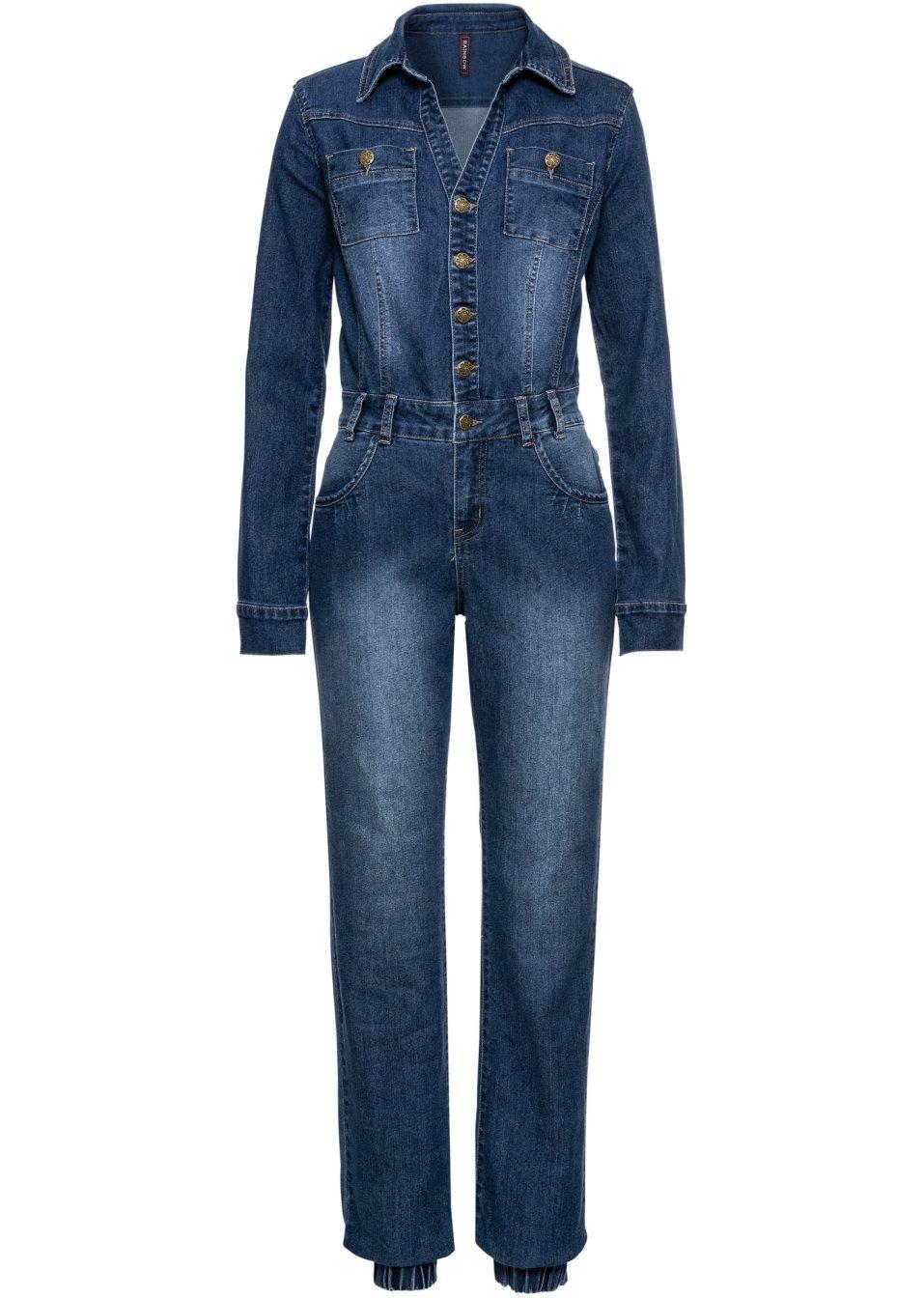 tuta di jeans blu stone rainbow acquista online. Black Bedroom Furniture Sets. Home Design Ideas